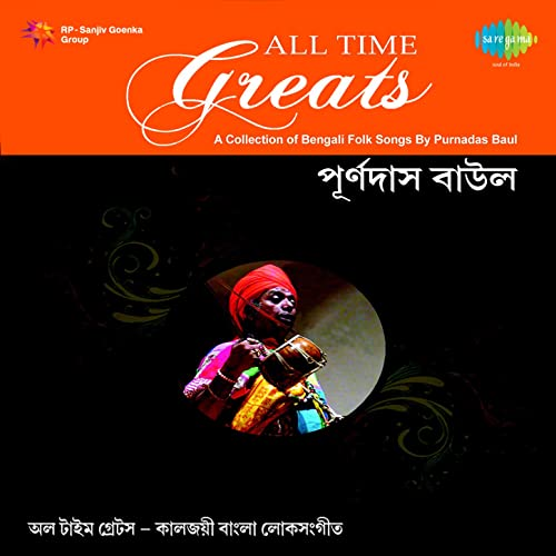Bela Gelo O Lalite Krishna Elo Na by Purna Das Baul on Amazon Music