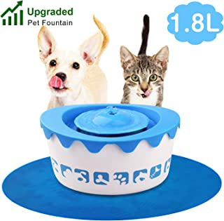 GDPETS Pet Fountain, Cat Water Fountain Pet Dispenser 1.8L Quiet Auto Water Fountain for Dogs and Cats, Healthy and Hygienic Pet Drinking Water Fountain (Upgrade Version)