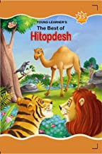 The Best of Hitopdesh