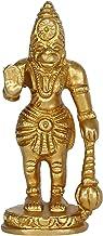 GURU JEE Brass Statue Hanuman Murti for Home Decor Pooja Mandir Small Religious Gift Item
