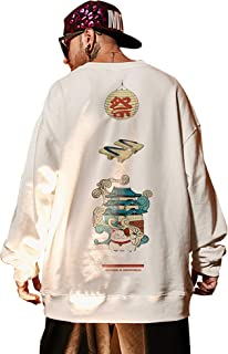 XYXIONGMAO Cat Crew Neck Sweatshirt Graphic Street Sweater Oversized Japanese Hoodie Men