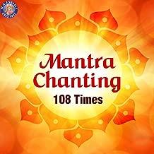 Shri Krishna Govinda Hare Murari 108 Times