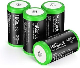 HiQuick 単1形充電池 充電式ニッケル水素電池 高容量10000mAh 4本入り ケース2個付き 約1200回使用可能 大容量モデル 単一充電池セット