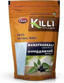 KILLI Manathakkali | Black Nightshade | Makoy | Solanum nigrum | Makoi Leaves Powder, 100g