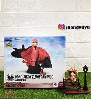 フィギュアーツZERO artist special ドンキホーテ・ドフラミンゴ as フラミンゴ (魂ウェブ限定)