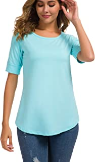 LUSMAY Womens Cotton Tops Casual Fitted T Shirt Half Sleeve Tee - - Large