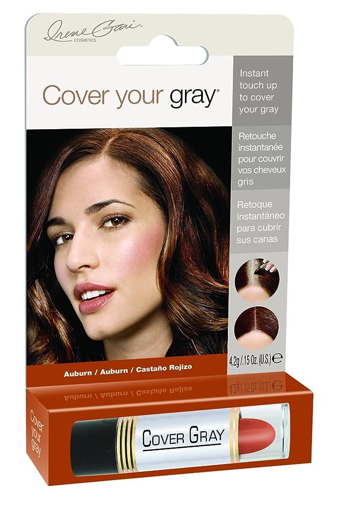 ウィザード証人血統Cover Your Gray タッチアップスティック、オーバーン、4.2g