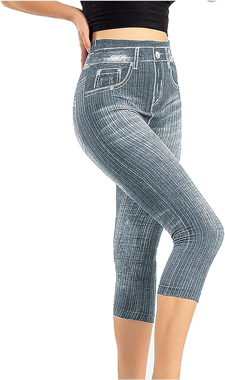 USYY Women's Capris Jeans High Waist Elastic Cropped Leggings Skinny Strech Slim Fit Blend Denim Casual Pants