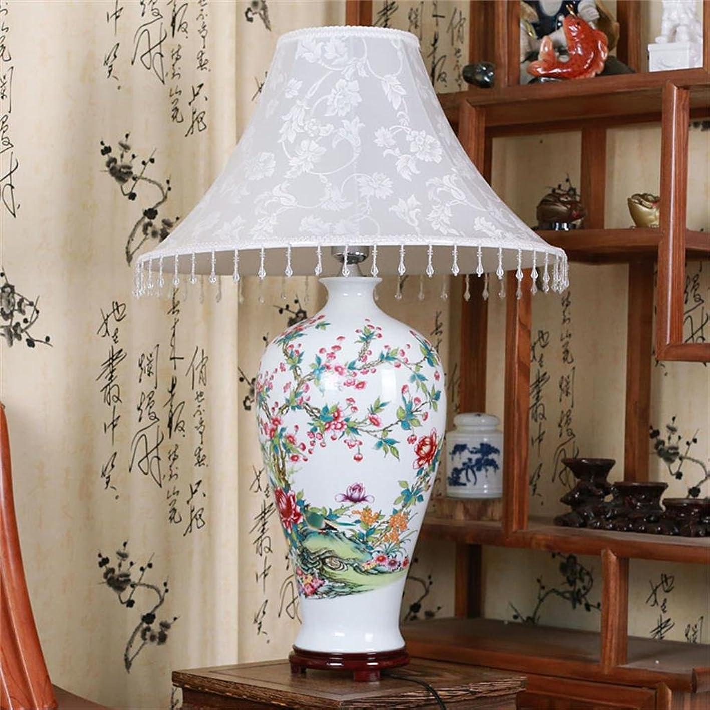 メイトトレイテーマ中国のテーブルランプの居間の陶磁器の照明創造的な牧歌的な古典的な装飾的なランプライト khuhgiu