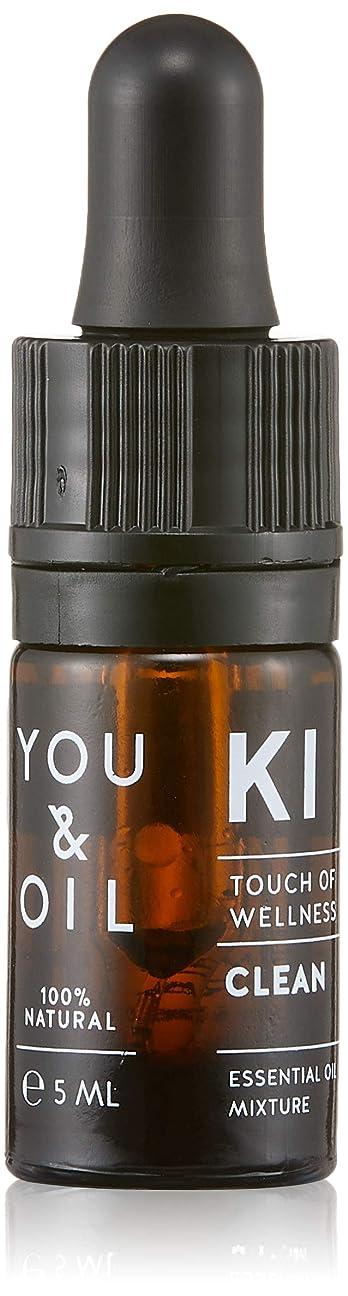 突き出す欠員飼料YOU&OIL(ユーアンドオイル) ボディ用 エッセンシャルオイル CLEAN 5ml