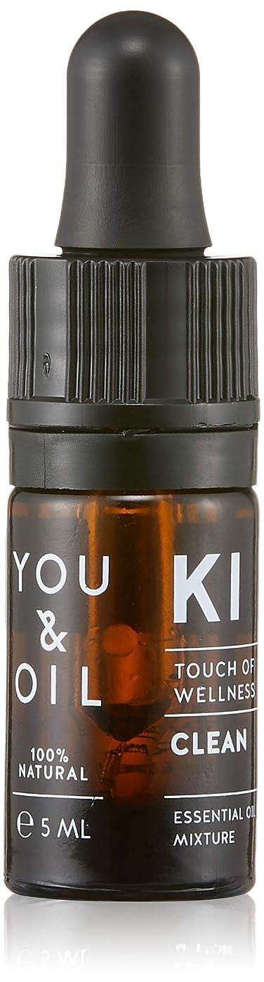 原点同じ頬骨YOU&OIL(ユーアンドオイル) ボディ用 エッセンシャルオイル CLEAN 5ml
