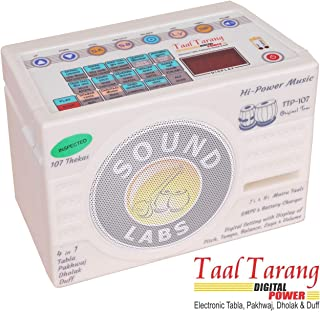 Electronic Tabla - Taal Tarang Digital Compact Tabla, In USA, Electronic Tabla Drum Kit by Sound Labs, Tabla Sampler DJ Machine, With Bag, Instruction Manual, Power Cord (PDI-DH)