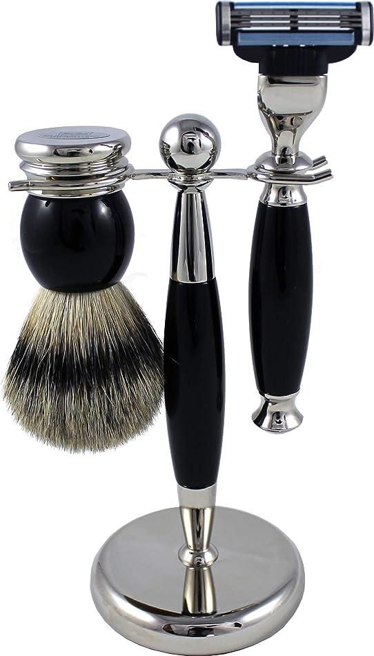 開発アイデア蓮Hans Baier - Shaving Set Razor, Shaving Brush Silvertip, Holder black/chrome