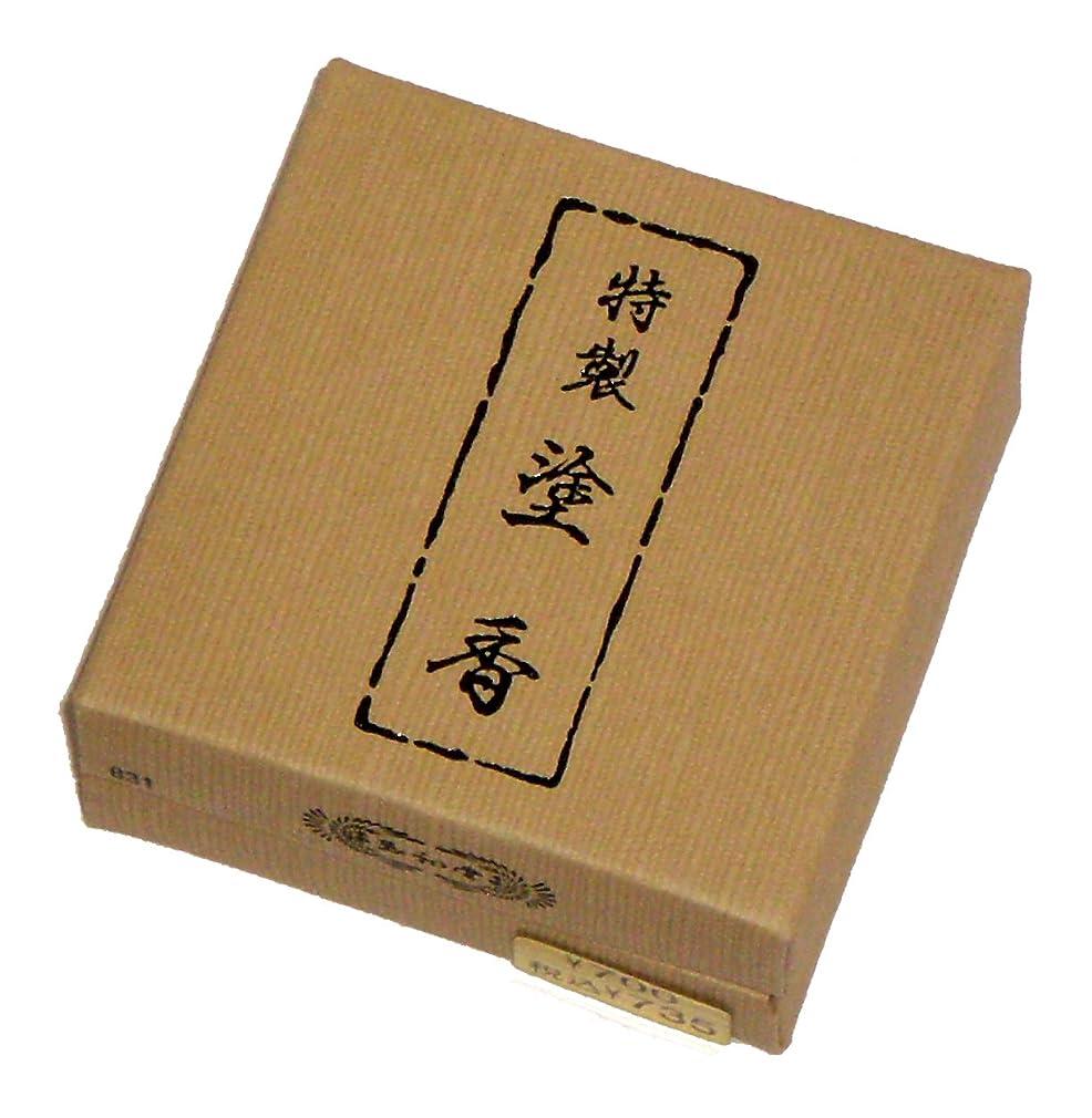提供する不利益提唱する玉初堂のお香 特製塗香 15g 紙箱 #831
