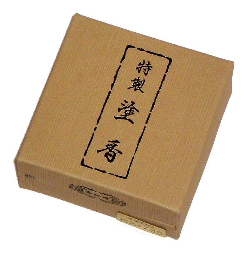 反射丁寧ふさわしい玉初堂のお香 特製塗香 15g 紙箱 #831