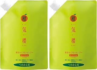 【薬用モイストシャンプー】柑気楼シャンプーエクストラ 詰替用 500g (2個組)