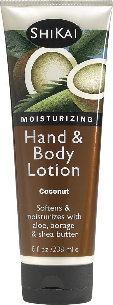 サーマル委託秋Shikai Products Coconut Hand & Body Lotion 235 ml (並行輸入品)