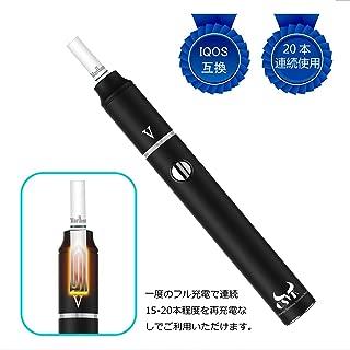 iQOS アイ コス 互換機 最新 CSVK 加熱式電子タバコ 1300mAh 約20本連続で吸えます バイブレーション機能搭載 高低温調整可能 USB充電式 日本語取扱説明書付き ハイ (ブラック)
