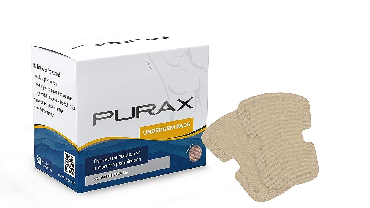 説明必要条件ハンカチPURAX Pure Pads - 肌色 - 30枚入り 脇パッド
