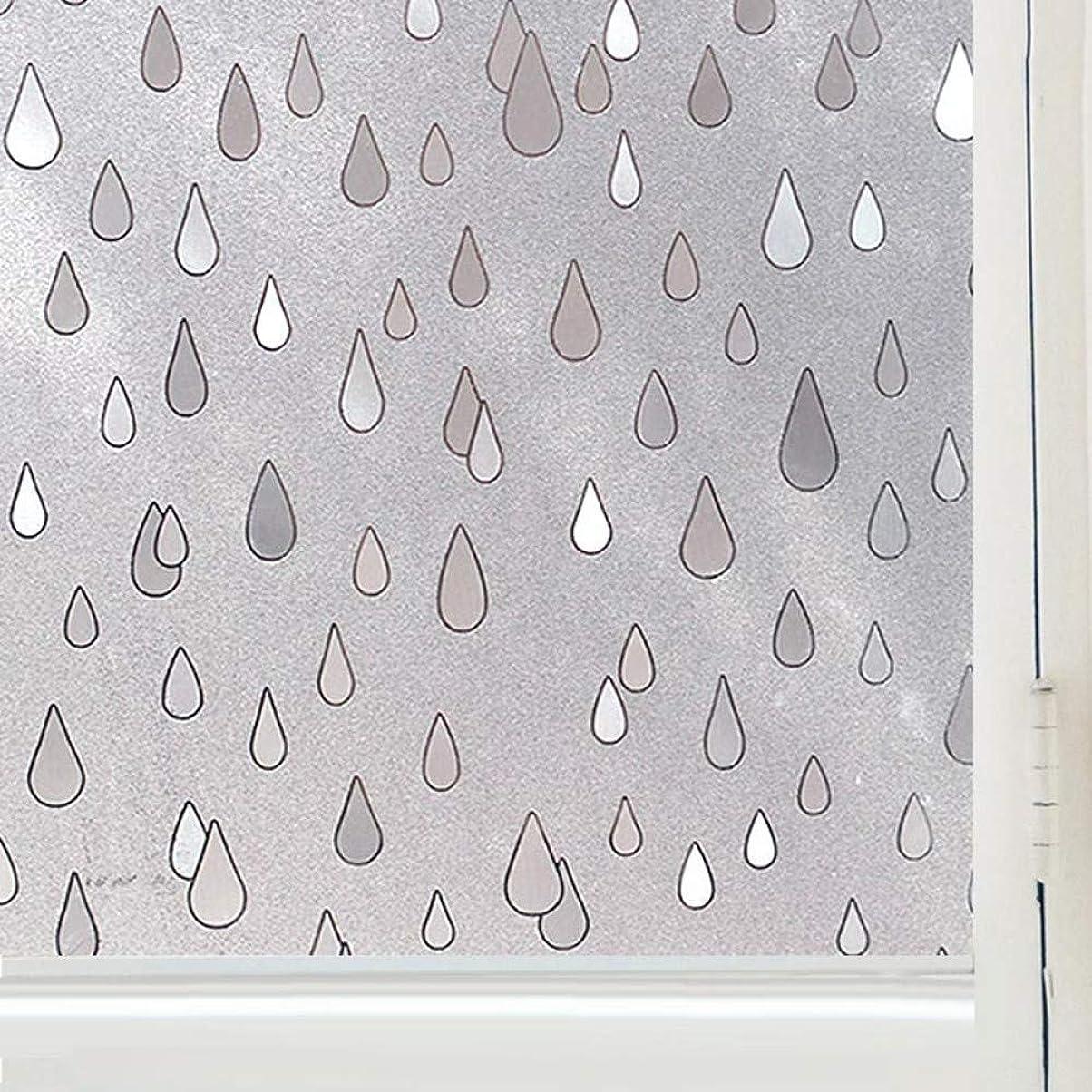 情報ロビー思い出ガラスフィルムウィンドウフィルムガラスウィンドウフィルム不透明プライバシー装飾的静的しがみつきウィンドウステッカー雨滴家の装飾