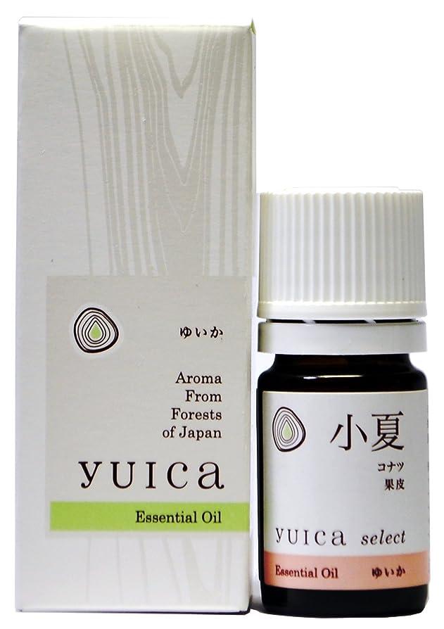 とんでもない消す赤字yuica select エッセンシャルオイル コナツ(果皮部) 5mL