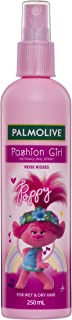 Palmolive Kids Fashion Girl Hair Detangling Spray Rose Kisses For Wet and Dry Hair Trolls Poppy Made in Australia, 250mL