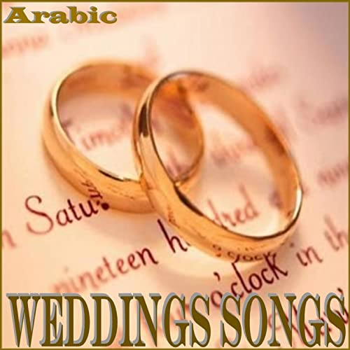 Wedding Songs Arabic by Various artists on Amazon Music