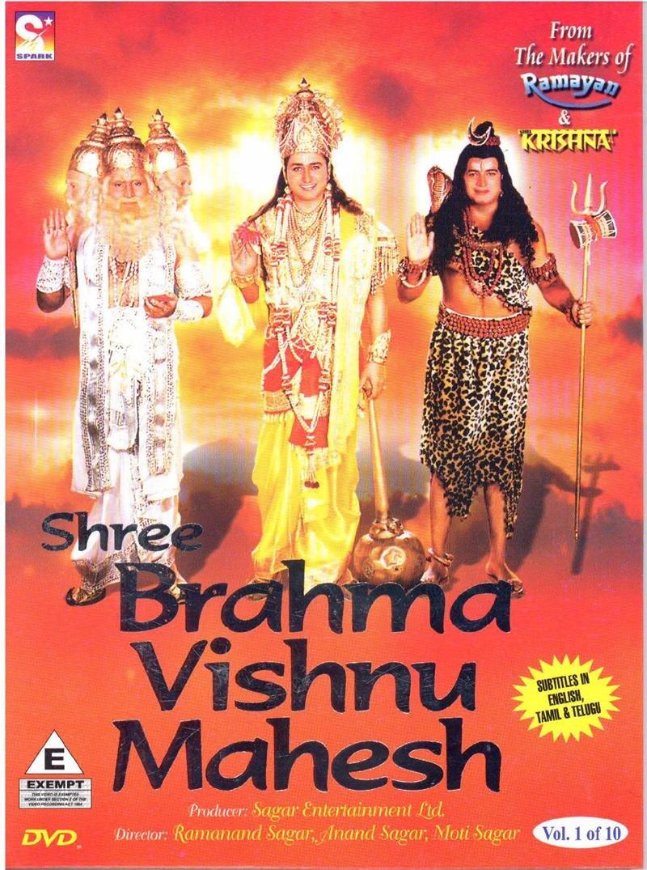 Shree Brahma Vishnu Volumes Mahesh: 1-10 Max 79% OFF Austin Mall