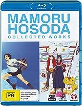 MAMORU HOSODA COLLECTED WORKS (LIMITED EDITION) (BLU-RAY)