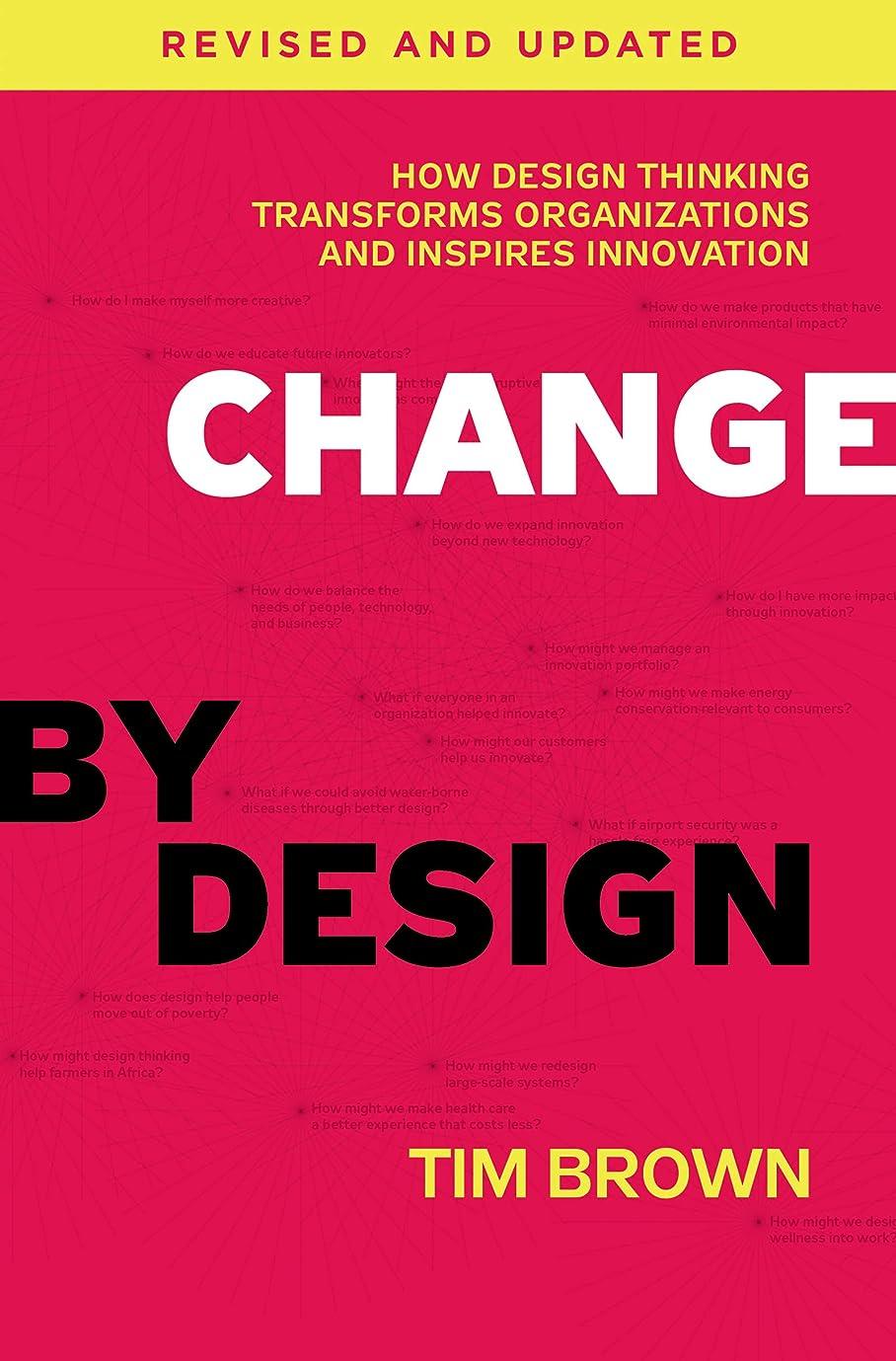レンドバック電卓Change by Design, Revised and Updated: How Design Thinking Transforms Organizations and Inspires Innovation (English Edition)