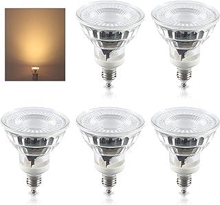 xydled LEDスポットライト E11 LED電球 50w形 電球色 ハロゲンランプ 耐熱ガラス(電球色 5個入り)