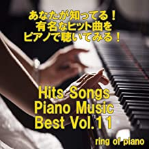 We Are the Champions (Piano Ver.)