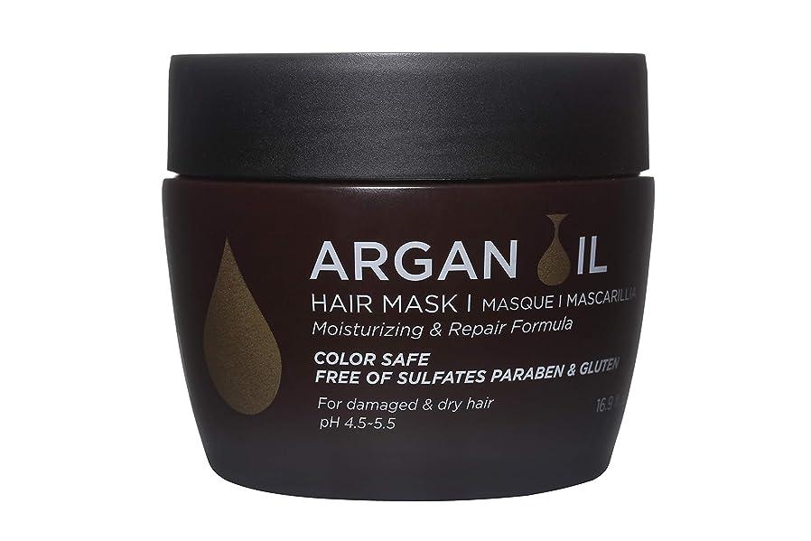 バッジ解決する鏡Argan Oil Hair Masque 16.9 oz