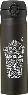 20周年ハンディーステンレスボトルフラペチーノ スターバックス Starbucks coffee 500ml Black