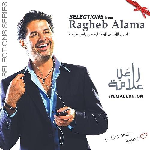 RAIT TÉLÉCHARGER MP3 GRATUIT GRATUIT RAGHEB ALAMA YA