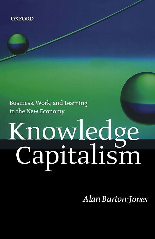 酔った繁雑ボーダーKnowledge Capitalism: Business, Work, and Learning in the New Economy