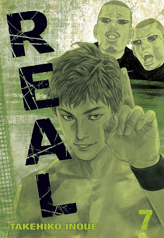 タイトルほかにズームReal, Vol. 7