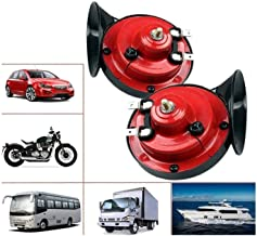 300db car Horn 【2 Pack】 12v Waterproof Double Horn, Used for Trucks, Trains and Ships, Electric Snails for Cars, Motorcycl...