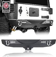 u-Box Jeep Wrangler JK 07-18 Explorer Rear Bumper w/2