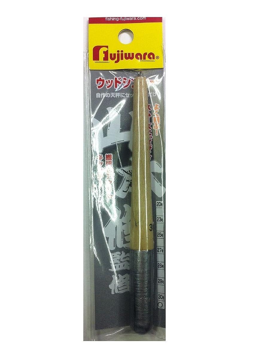 出発する出費地質学フジワラ(FUJIWARA) ウッドシンカー 30号