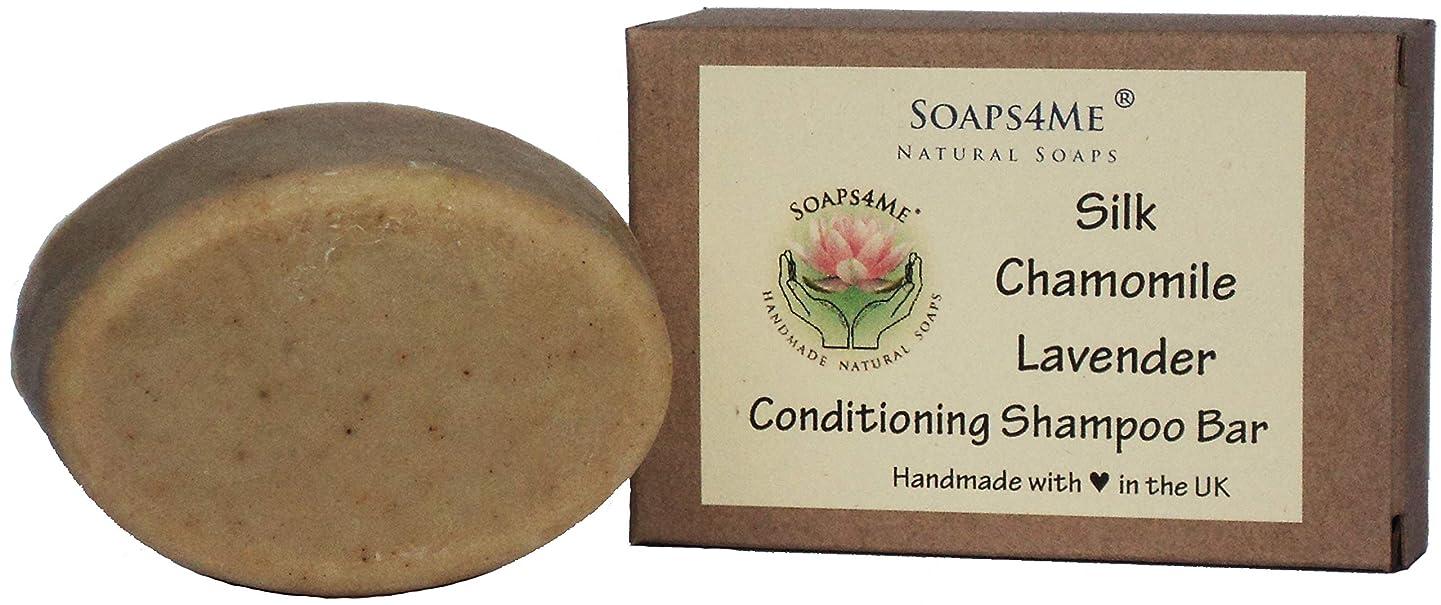 ATTIS Handmade Silk Chamomile & Lavender Conditioning Shampoo Bar | with Rhassoul Clay | Lavender Essential Oil | Sulfate Free | Aloe Vera gel | For Man & Women | Vegan