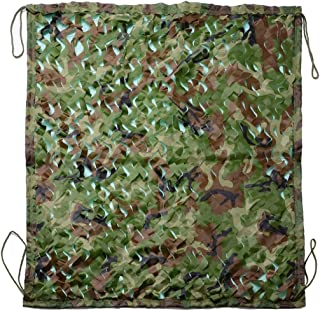 Camouflage Net, 210D Oxford Fabric Polyethylene Material Outdoor Military Three Layer Thick Sunshade Sunscreen Insulation Suitable For Greenhouse Tennis Field Jungle Color A Variety Of Sizes Carl Artb