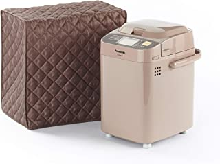 Best bread machine cover Reviews