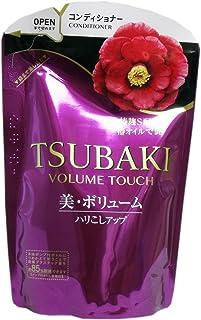 【お徳用 5 セット】 TSUBAKI(ツバキ) ボリュームタッチ コンディショナー Na つめかえ用 345ml×5セット