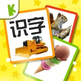 Chinese Flashcards for baby and preschool toddler HD - hundreds of flashcards for babies learning wild animals, cars, farm animals, food, vegetables, fruits, numbers, shapes, color, plants, Guangdong cuisine, weather etc. - iAppsTeam
