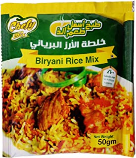 Biryani Rice Spice Mix Chicken Seasoning Herb Blend Powder Bombay Masala Masale Briyani Indian Biriyani Birian Chicken Asi...