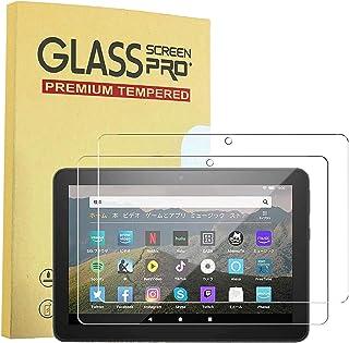 【2枚入り】Fire HD 8 2020/Fire HD 8 Plus 2020 ガラスフィルム 第10世代用 【取付簡単/高透過率 】タブレット用 液晶保護フィルム 8インチ
