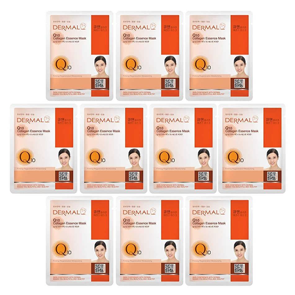 DERMAL Collagen Essence Facial Mask Sheet 23g Pack of 10 - A (Q10)