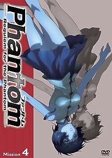 Phantom~Requiem for the Phantom~Mission-4 [DVD]