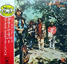 Creedence Clearwater Revival – Green River Japan Pressing with OBI LP-8816